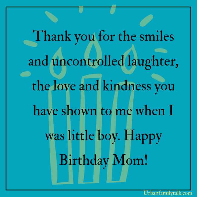 Mum, You have always been my pillar of support and guardian angel. Thank you for your love and care and may all your dreams come true. Happy Birthday!