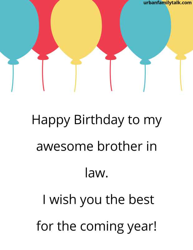 Happy Birthday to my awesome brother in law. I wish you the best for the coming year!
