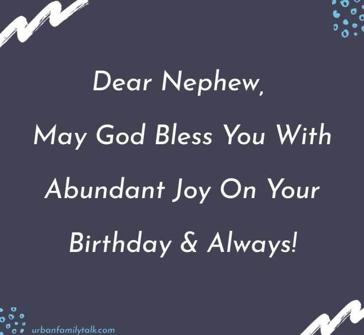 Happy Birthday Nephew! In order to make your birthday the best day ever.. I promise I will not bring your parents to the party! That will be my gift to you nephew!