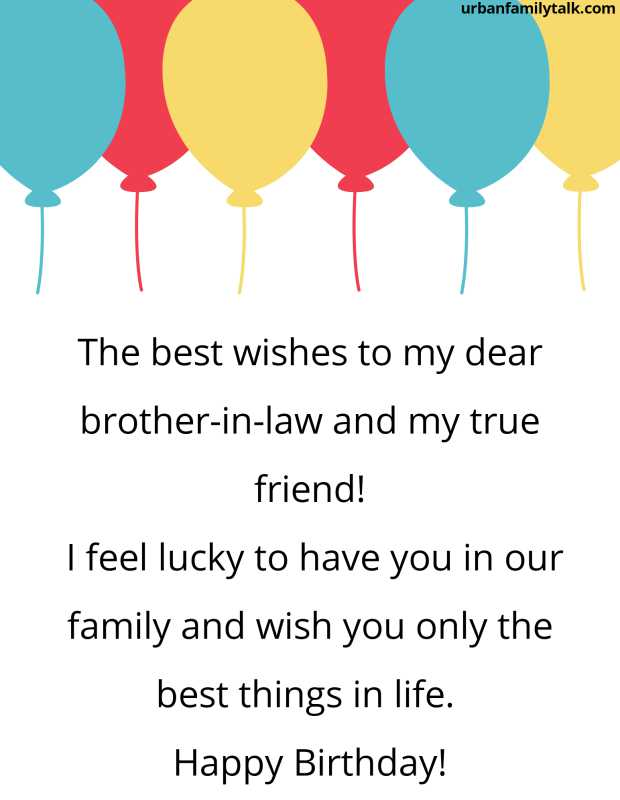 The best wishes to my dear brother-in-law and my true friend! I feel lucky to have you in our family and wish you only the best things in life. Happy Birthday!