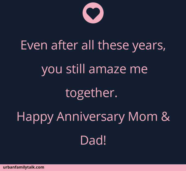 Even after all these years, you still amaze me together. Happy Anniversary Mom & Dad!