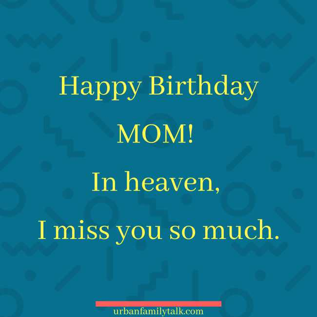 Happy Birthday MOM! In heaven, I miss you so much.
