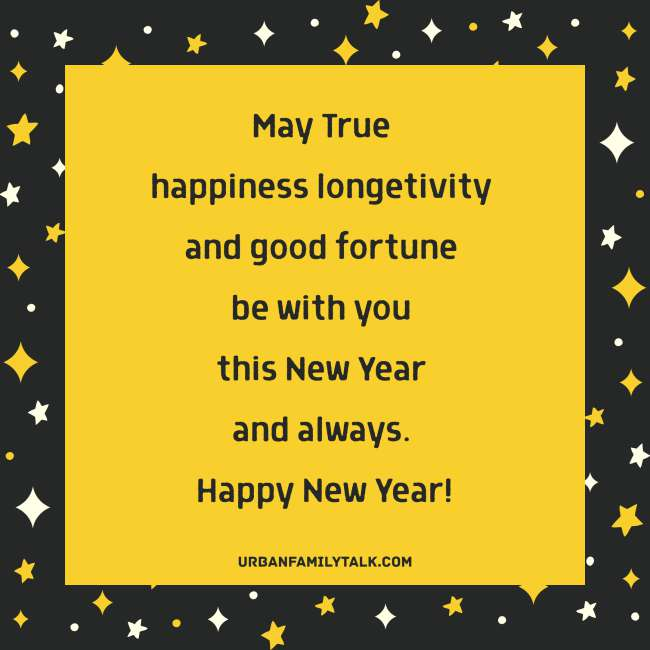 May the New Year bring you courage to break your resolutions early! My own plan is to swear off every kind of virtue, so that I triumph even when I Fall. Happy New Year!